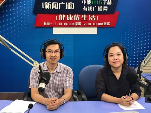 市中医院吴卫明,讲解糖尿病患者的饮食问题(2017-09-04)