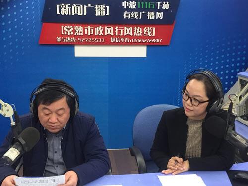 市卫计委(2017-12-14)
