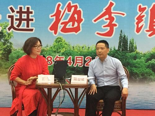 梅李镇(2018-04-21)