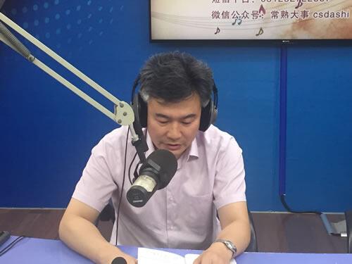 市一院消化内科主任钱建清做主题讲解(2018-07-31)