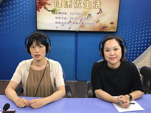 市一院俞秋艳围绕母乳喂养做主题讲解(2018-08-06)
