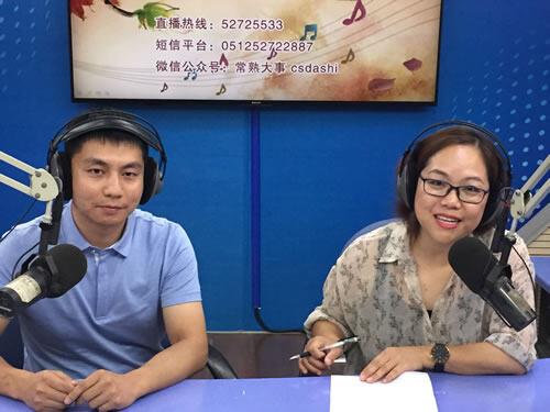 市三院副院长尤晨主讲如何应对焦虑情绪(2018-08-24)