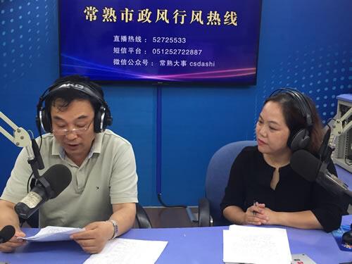 市文广新局(2018-09-15)
