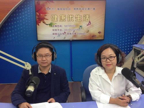 市三院副院长杨忠讲解心理健康问题(2018-10-15)