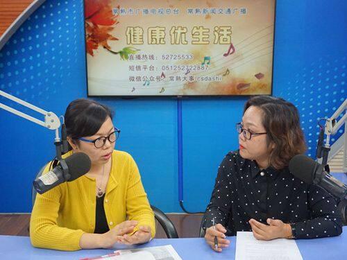市中医院陈菊萍普及脑卒中的防治知识(2018-10-29)