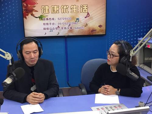 市中医院季雪峰谈冠心病的预防和治疗(2018-11-21)