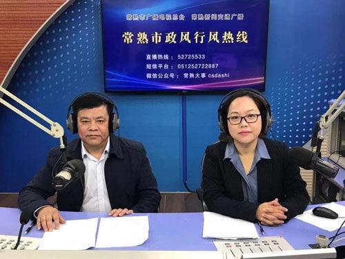 便民服务中心(2018-11-24)