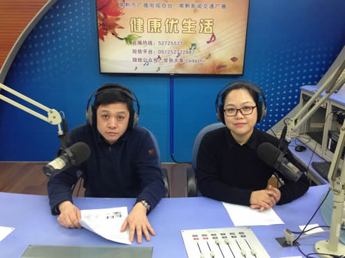 市一院吴旦平讲解乳腺健康(2018-12-10)