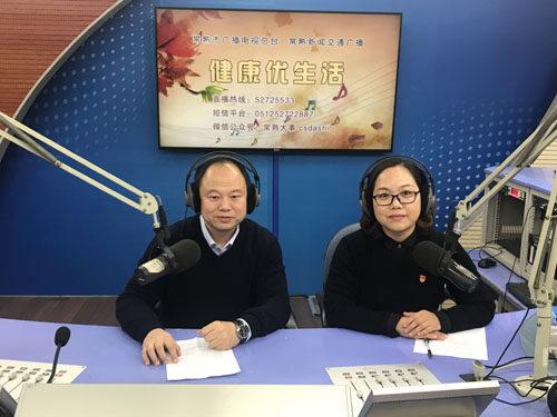 市二院刘晖讲解预防脑卒中(2018-12-17)