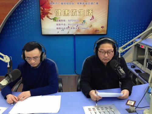 市中医院眼耳鼻喉科主任陆骏麒讲解眼底疾病(2019-01-21)