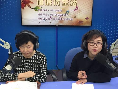 市二院肿瘤科李璐围绕癌症防治进行介绍(2019-01-28)