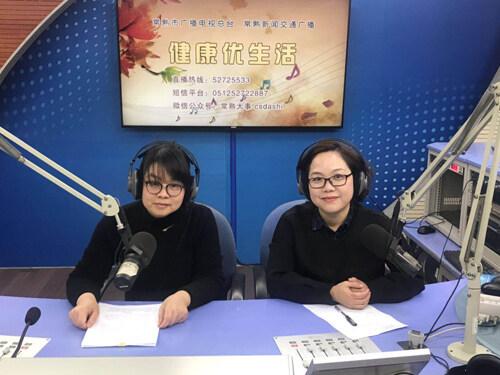 市中医院内分泌科金艺璇讲解糖尿病的筛查、分型等内容(2019-02-18)