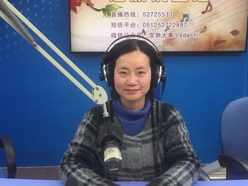 市一院五官科主任顾黎安作专题讲解(2019-03-04)