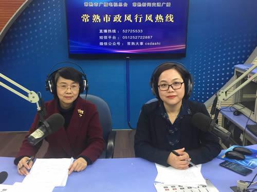 市文体广电和旅游局(2019-03-09)