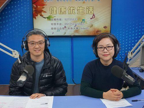 市二院殷勋讲解肾病的防护知识(2019-03-11)