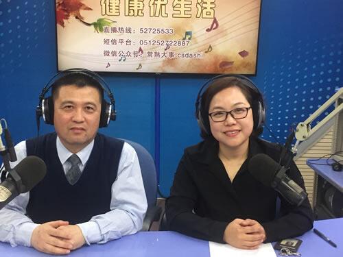 市中医院骨伤科主任王强介绍腰椎间盘突出症(2019-03-18)