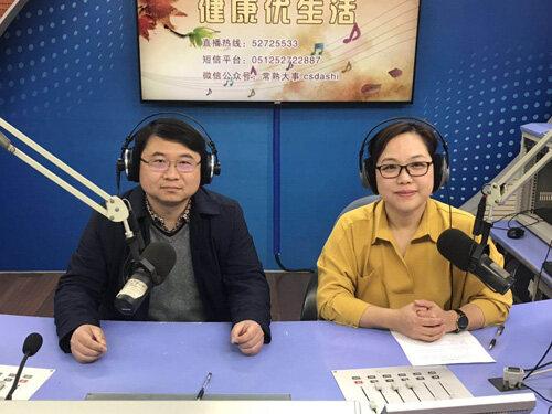 市二院章翊民讲解下肢动脉硬化闭塞症(2019-04-01)