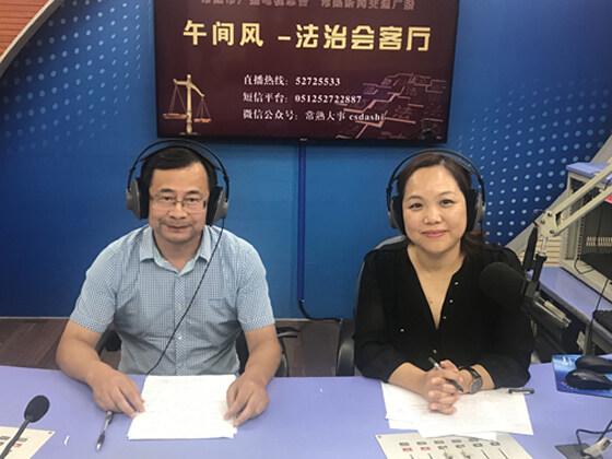 国税局  2018-8-7