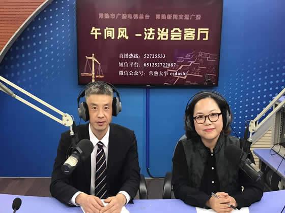 宪法日特别节目  2018-12-4