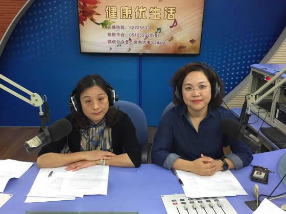 市二院朱明玉、章静讲解深静脉血栓的预防(2019-05-20)