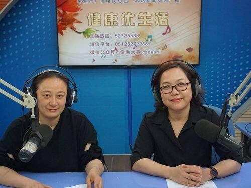 市中医院金鸥阳讲解春季养生(2019-04-08)