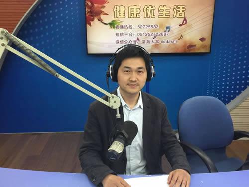 市一院安金龙讲解养生进补(2019-04-22)