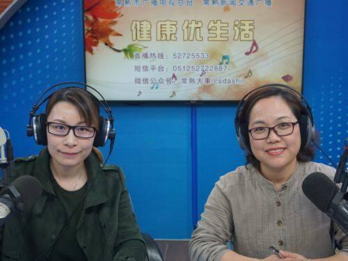 市一院刘璇讲解哮喘的自我管理(2019-05-06)