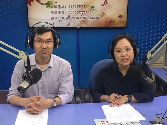 市中医院吴卫明讲解骨质疏松症预防治疗(2019-05-13)