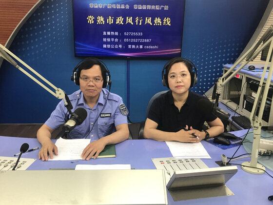 市应急管理局(2019-06-15)