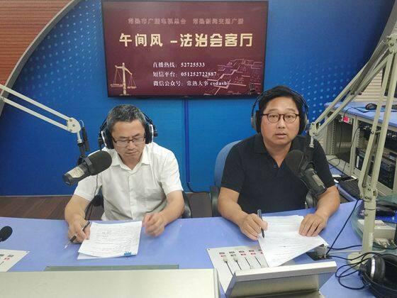 新市民事务中心(2019-07-30)