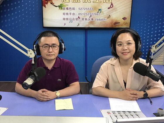 市二院赵一栋讲解皮肤过敏问题(2019-07-08)