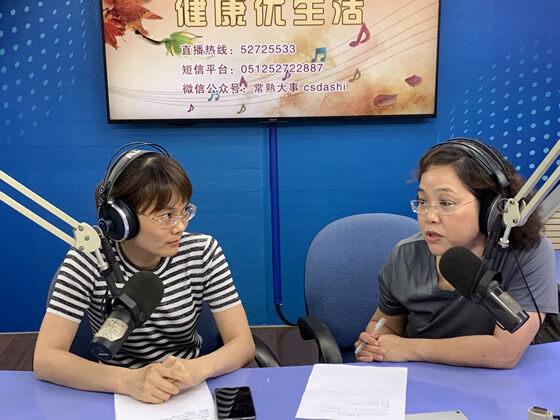 市五院高彦讲解血压问题 (2019-07-15)