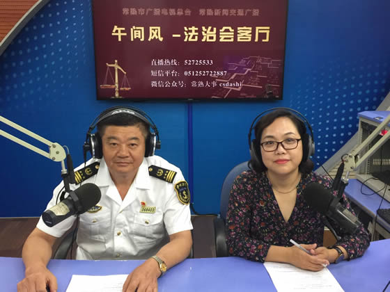 常熟海事局(2019-08-20)