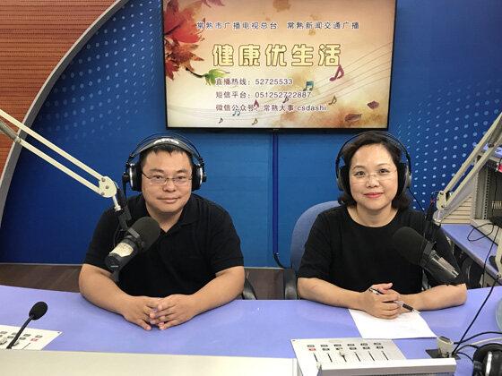 苏州市立医院金一琦讲解下肢静脉曲张(2019-08-05)