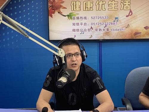 市二院脊柱外科黄开讲解颈椎病的防治(2019-08-19)