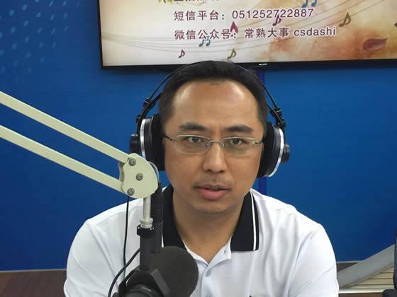 市中医院张相皞讲解口腔医疗(2019-09-09)
