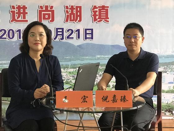 基层行走进尚湖镇(2019-09-21)