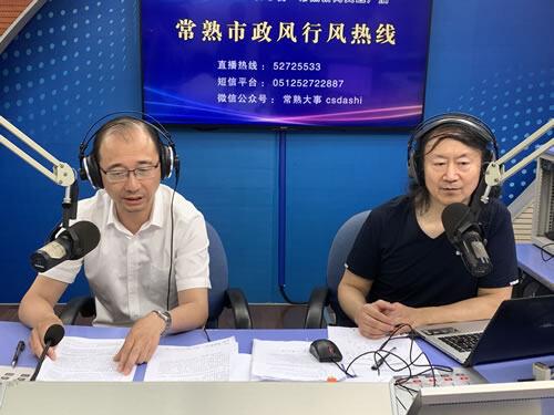 市教育局(2019-09-16)