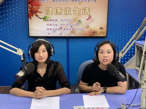 市一院陆晓讲解肿瘤预防(2019-09-16)