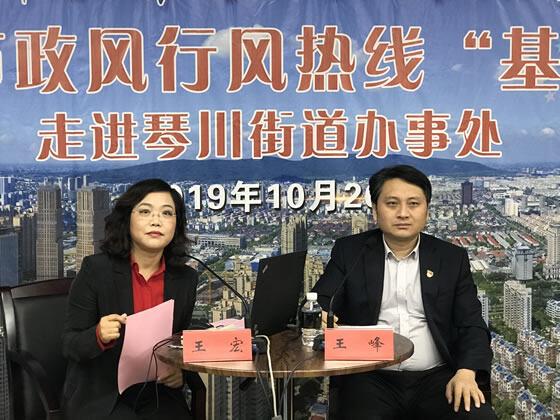 基层行走进琴川街道(2019-10-26)