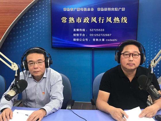 市行政审批局(2019-10-19)