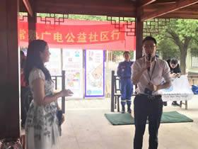 广电社区公益行走进梅李镇,天字村现场速递