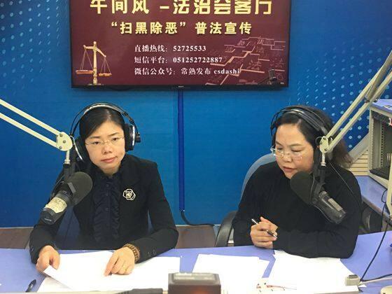 常熟市妇联(2019-11-26)