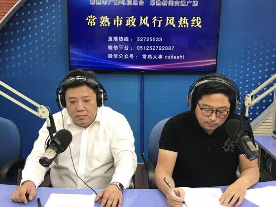 市卫健委(2019-11-09)
