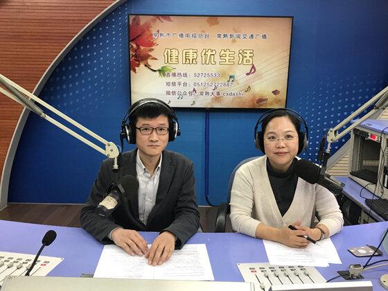 市中医院吴志超讲解肺部结节问题(2019-11-25)