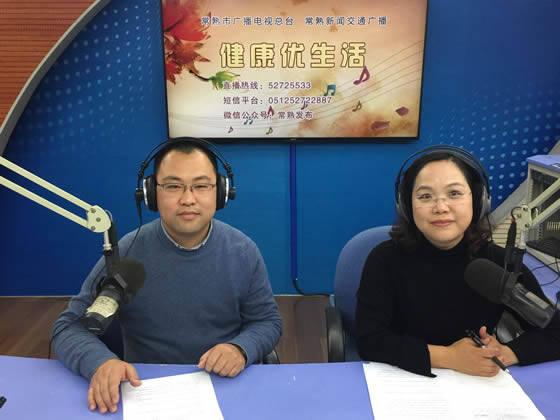 市一院姚志明讲解脑出血(2019-12-9)