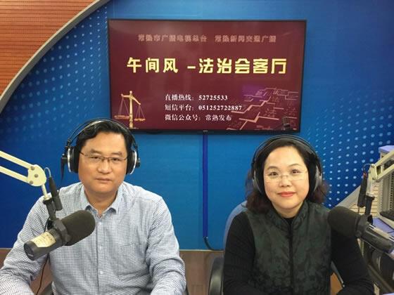 市医疗保障局(2019-12-10)