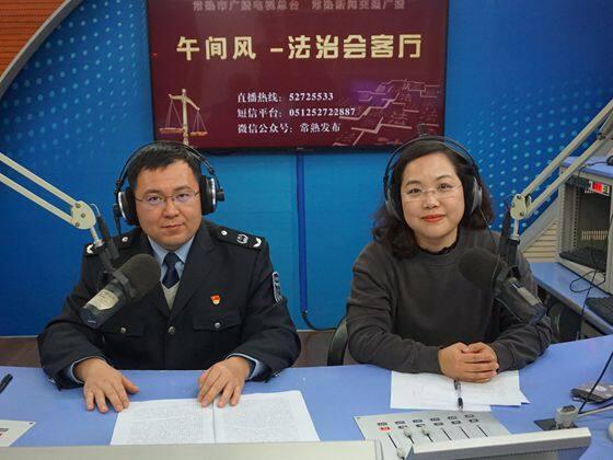 市应急管理局(2019-12-24)