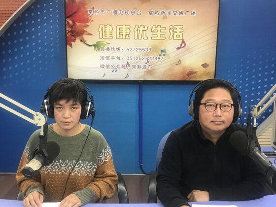 市二院黄锦宏讲解流感(2019-12-02)
