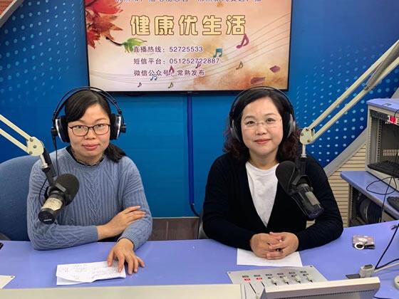 市中医院陈菊萍讲解帕金森病的手术(2019-12-16)